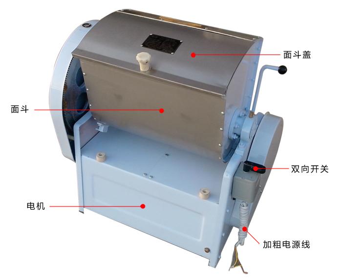 专业厂家生产商用和面机 商用拌面机 型号齐全 食品机械