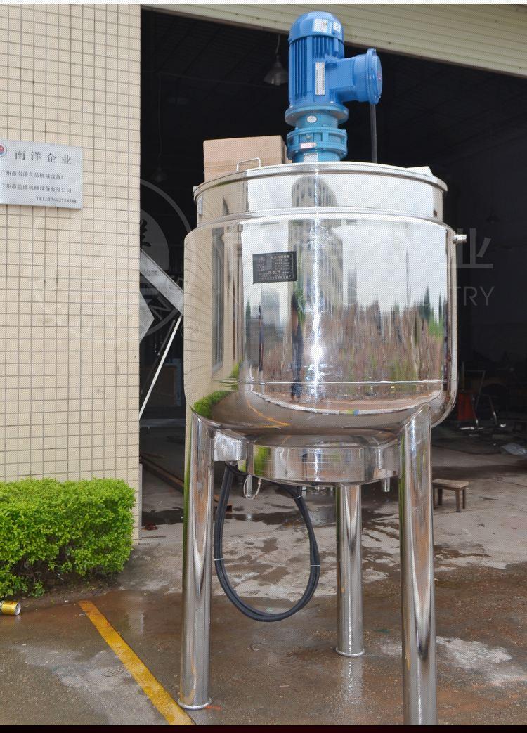 立式不锈钢电加热夹层搅拌桶定制脚加高