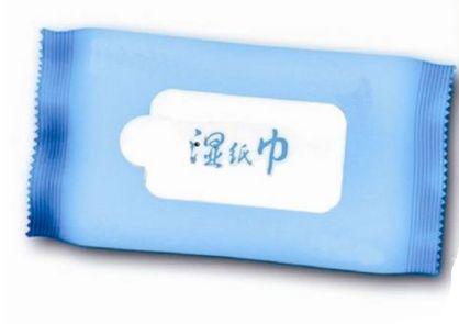 单片湿巾包装机