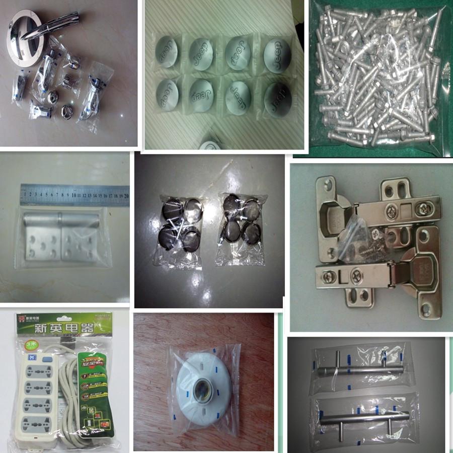 塑料产品包装机
