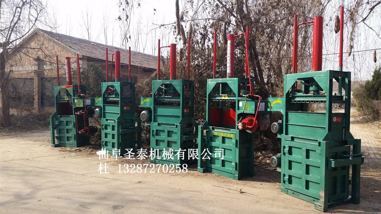 zyd-110 江阴市废纸液压打包机