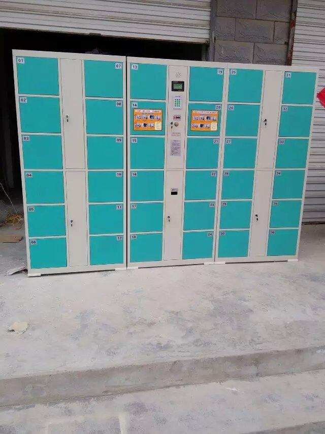 单位电子存储柜