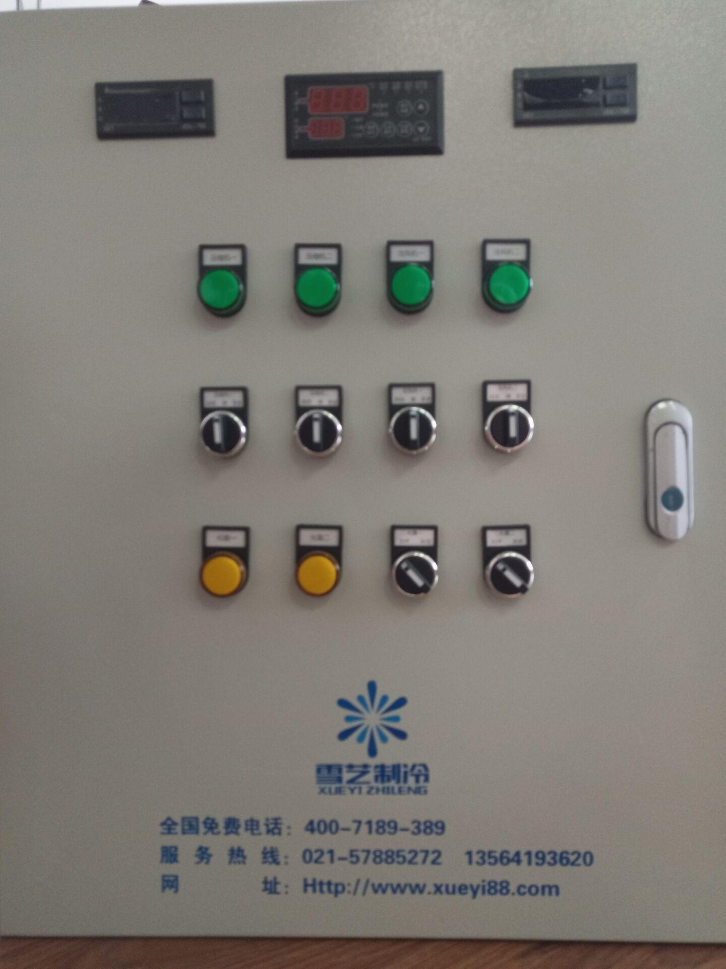 上海雪艺制冷冷库电箱工作原理 配电箱是按电气接线要求将开关设备
