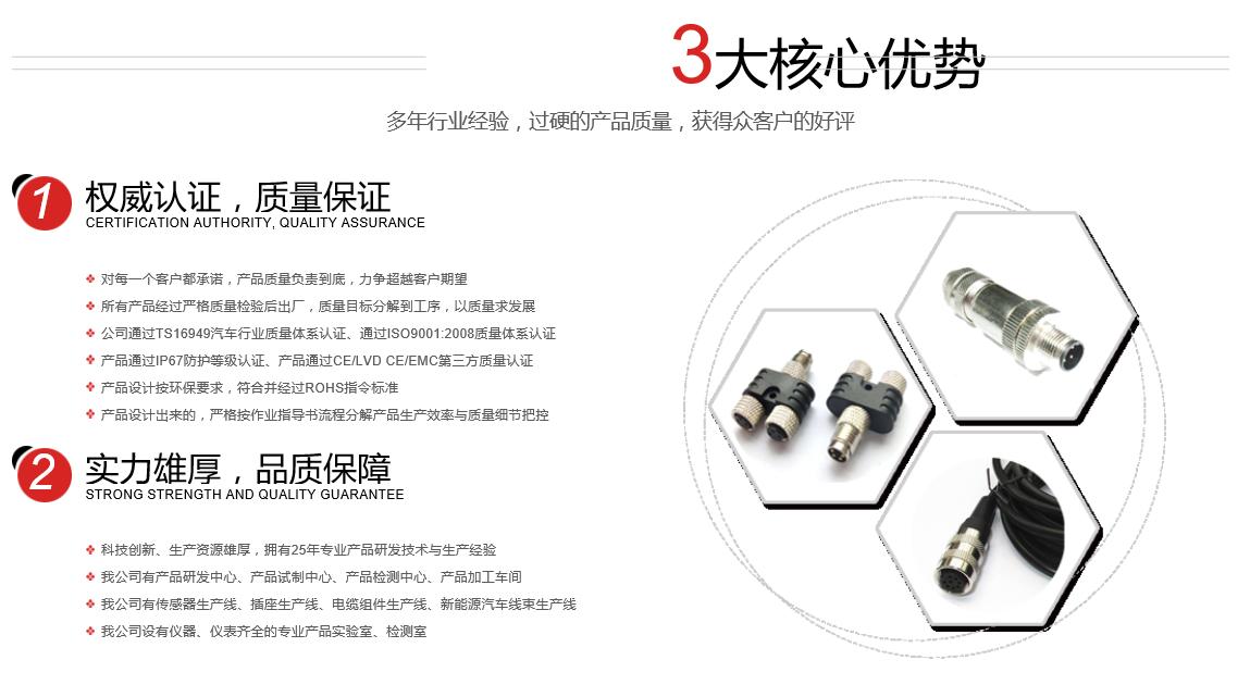 液位传感器-汽车水箱水温水位传感器