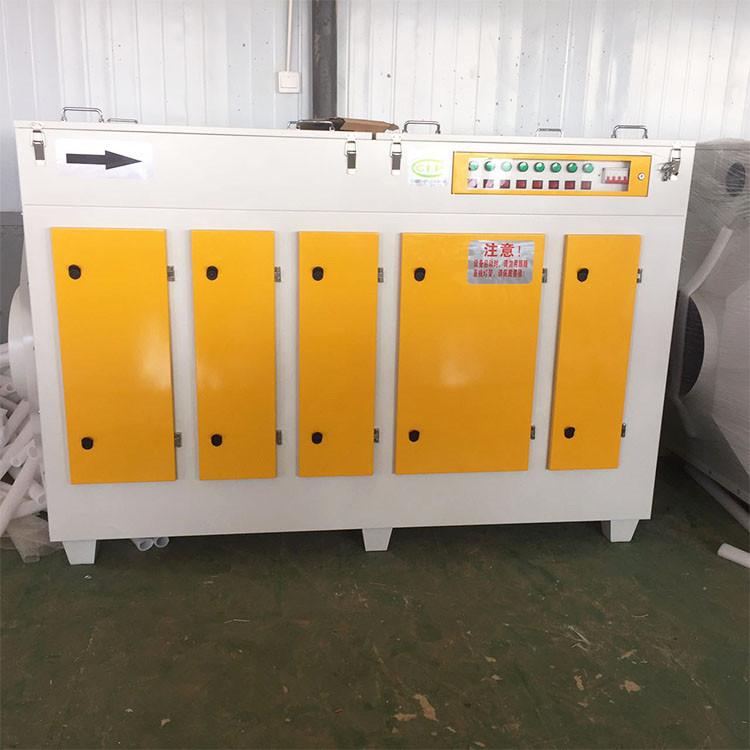 供应环保废气处理设备 vu光氧催化废气净化器