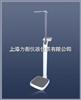 M301台湾品牌电子身高体重秤,电子身高体重秤价格优惠