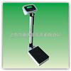 TCS-150-RT黑龙江电子身高体重秤,电子身高体重秤哪家好?