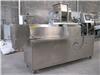 DSE30型号数显双螺杆挤压膨化机,DSE30型号数显双螺杆实验机