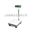 TCS完善的售后服务DS-160寺岗计重电子台秤