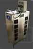 HW-YD-50G化妆品车间霉菌天敌臭氧消毒机