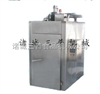 YX-500香肠烟熏炉