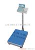 PW湖南电子台秤(带不干胶打印功能)厂家现货供应