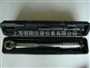上海新桥特价销售带刻度扭力扳手