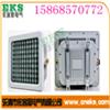 CCd97-F80WbCCd97-F80Wb LED壁式防爆灯