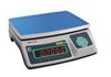 50kg电子秤价格