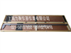 北京1米 2米 4米 5米卡尺·游标卡尺特价供应