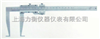 30-300mm内沟槽卡尺生产厂家