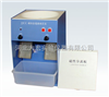 CCJJ磁性金属物测定仪