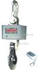 OCS-AXL20吨行车电子称,上海20吨行车电子称,直视电子吊磅秤