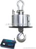 OCS-SZ-HBC天津20吨耐高温电子吊钩秤,20吨冶金用高温电子吊秤产品特质