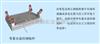 SCSSCS-3T碳钢面钢瓶秤,厂家直销