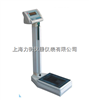 TZ-150贵阳TZ-150电子身高秤 医院专用体检秤特价供应
