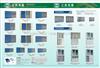 S2515D-B零件柜正而美牌零件整理柜生产商