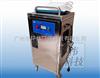 HW-YD-10G广州移动式臭氧发生器*