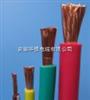 RVVZ1*240电线电缆