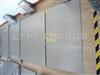 SCS3000kg(0.8*0.8)标准单层电子地磅/不锈钢平台秤