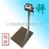 TCS可以浸泡在水里使用的电子秤,不锈钢防水平台称