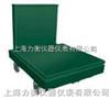 SGT1.2m*1.2/2吨 双标尺机械磅秤 ,鹰牌机械平台秤现货供应
