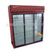 YLG-1800A1饮料三门冷藏柜
