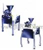 健达干燥WF130、WF180型微粒高效粉碎机