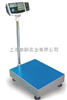 TCS-T410iC电子秤 工业农业畜牧业秤TCS-T410iC计数电子台秤 热销秤