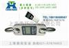 DTL电子测力仪,3吨高精度直视测力仪(2T采矿石专用测力仪)