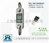 DTL电子测力仪,1吨机械业专用一体式测力计/2吨直视型测力仪器