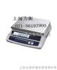 AHW+沈阳30kg/0.5g高精度计重电子称特价供应