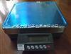 prw天津60kg/0.5g 电子秤,桌称现货热卖中