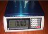 jw昆明优质电子秤,计重电子秤使用规程
