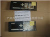 KDT633操作面板维修广州KUHNKE控制面板维修东莞KDT633操作面板维修厂家