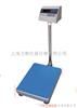 TCS-A7上海电子计重台秤,电子秤价格优惠