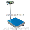 XK3118云南高精度电子秤厂家直销