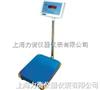 TCS长春电子计价称(台秤)特价供应中