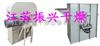 干粉砂浆斗提机