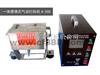 湖北十堰汽车大梁便携式打码机|深圳油泵光纤激光喷码机价格|惠州