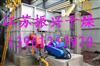 干粉砂浆生产线煤粉炉
