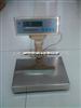 WT10000B甘肃10kg分体电子天平特价供应