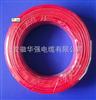 BVR1*10电线电缆