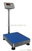 XK3190-A19E昆明计重电子称,电子台秤*报价